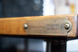 横須賀のアイアンライフ・横浜ビール